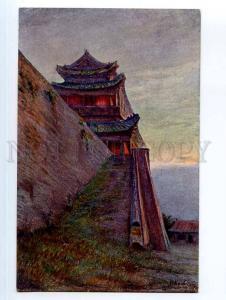 249529 Russia Kravchenko CHINA Hadamyn Tower Richard #878 PC