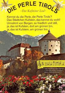 Die Perle Tirols Schloss Castle Flowers Text und Musik Karl Ganzer