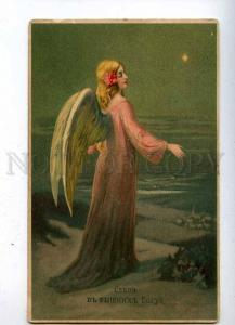 204715 RUSSIA Christmas angel star vintage postcard