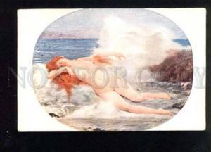 034920 Nude Red MERMAID Nymph By GERVEX vintage color PC
