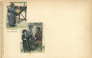 PC CPA GYPSIES, LES BOHÉMIENS, UNE DÉBUTANTE, Vintage Postcard (b24913)