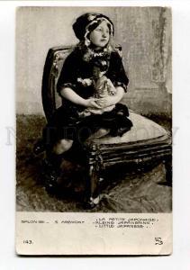 264277 Girl w/ JAPANESE DOLL by FREMONT Vintage SALON 1911 y