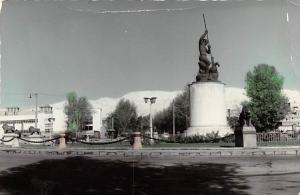 Tehran Iran Esfand Square Tehran Esfand Square