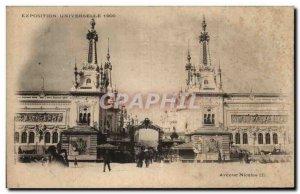 Old Postcard Paris Avenue Nicolas II 1900 Universal Exhibition Russia