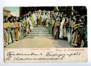 172057 TURKEY CONSTANTINOPLE Bulgarian Orthodox Patriarch Old