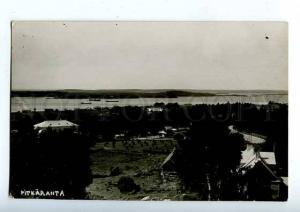 183259 RUSSIA Karelia Pitkaranta Vintage photographic postcard
