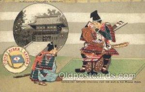 Tsurugaoka Hachiman Kamakura, Ceremony Before War in Middle Ages Toyo Kisen K...
