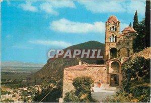 Postcard Modern Mistra Monastery of Pantanassa