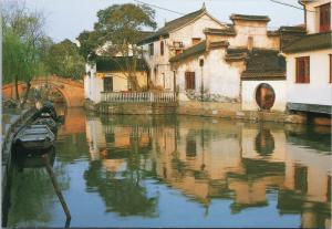Zhouzhuang Kunshan Jiangsu China Postcard D59 UNUSED
