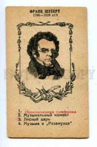 145387 Franz SCHUBERT Austrian COMPOSER vintage Playing Card