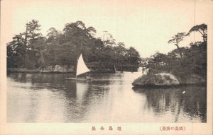 Japan Kagejima Ise Shima Kageyama 04.77