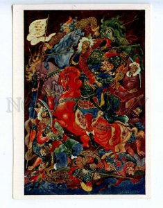 217263 RUSSIA GOLIKOV capture czar Lay Igor knight Bogatyr old postcard