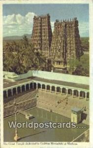 Madurai, India Great Temple, Goddess Meenakshi Madurai Great Temple, Goddess ...