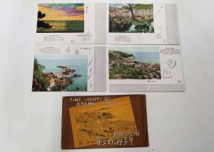 Group of 8 Atami Spa Japan Scenic View with Envelope Postcards J81181