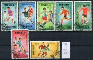 266218 MONGOLIA 1986 year used stamps set soccer Mexico