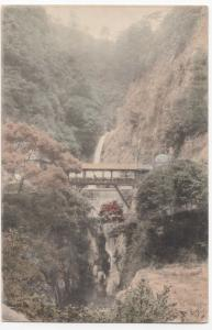 Japan; Hagoromo Water Fall PPC, Unposted c 1910's