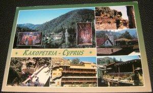 Cyprus Kakopetria Troodos Mountain Range - unposted