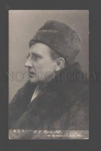 095621 KACHALOV Russian DRAMA Theatre ACTOR Vintage PHOTO 1916