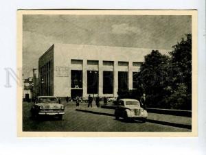 271792 RUSSIA Leningrad metro subway Lenin square station 1960 year postcard