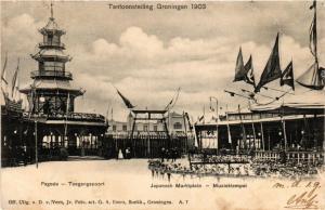 CPA Tentoonstelling GRONINGEN 1903 Pagode Toegangspoort NETHERLANDS (604106)