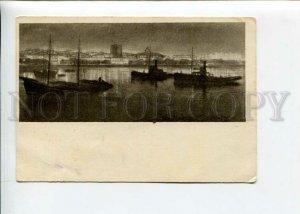 3148156 Exhibition AVANT-GARDE BAKU by LYUBIMOV Vintage PC