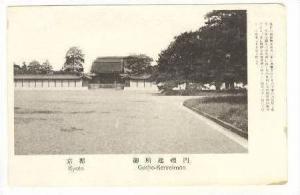 Gosho-Kenreimon,Kyoto,Jap an,1920-30s