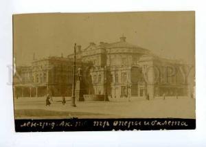 126523 Russia St. PETERSBURG Imperial MARIINSKY THEATRE Opera