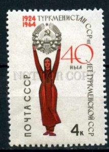 506538 USSR 1964 year Anniversary Turkmenistan Republic stamp