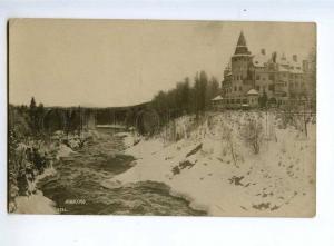 236247 Finland IMATRA HOTEL Vintage russian photo postcard