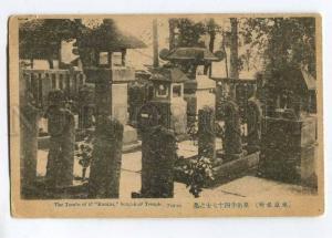 258020 JAPAN TOKYO Sengakui Temple Tombs of 47 Ronins Vintage