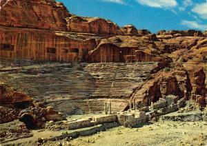 Jordan Petra Amphitheatre postcard