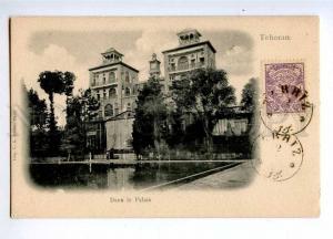 193220 IRAN Persia TEHERAN palace Vintage undivided RPPC