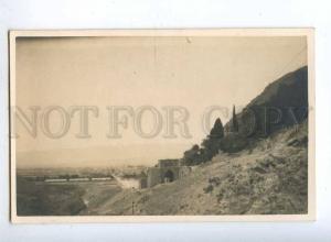 193114 IRAN Persia SHIRAZ Koran Hate Vintage postcard