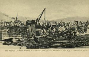 china, HONG KONG, Kowloon, French Destroyer Fronde, Typhoon (1906) Postcard