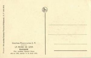 siam thailand, Queen Rambai Barni (1920s) Mission Postcard