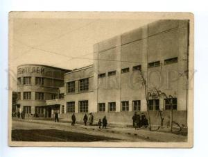 169567 Russia MOSCOW CONSTRUCTIVISM Club Builders AVANT-GARDE