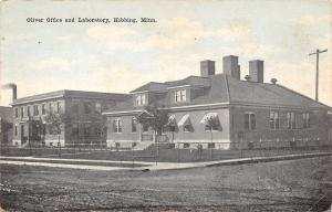 Hibbing Minnesota~Oliver Office and Laboratory~1910 Postcard
