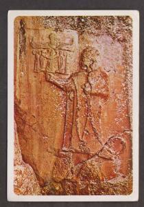 King Tudhaliya on Mountain Peaks 13th Cent BC Anadolu Medeniyetleri Muzesi