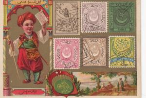 Trade Card (TC): Boy carrying Letter w/ Stamps , 1880-90s ; Ottoman Empire