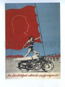 179361 USSR Long live soviet athletes! old postcard