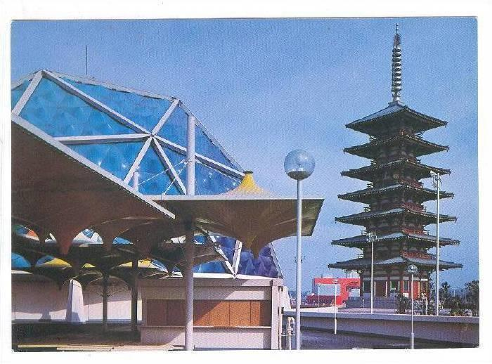 Midorikan and Furukawa Pavilions, reproduction of temple in Nara, EXPO '70, J...