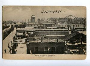 193206 IRAN Persia TEHERAN Vintage undivided postcard