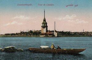 CONSTANTINOPLE, Turkey, 1900-10s; Tour de Leandre