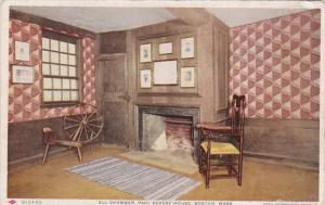 Ell Chamber Paul Revere House Boston Massachusetts 190