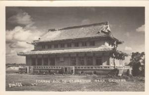 RP; NAHA, OKINAWA, Japan, 1940s; Former Police Gymnasium, Damaged during WW II