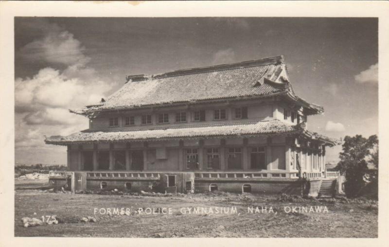 RP; NAHA, OKINAWA, Japan, 1940s; Former Police Gymnasium, Damaged during WW II