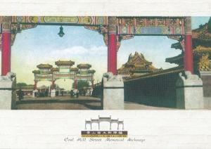 Coal Hill Street Memorial Archways Peking Chinese Postcard
