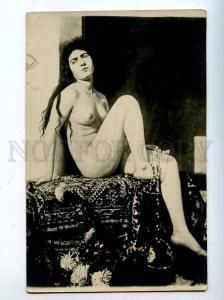 206654 NUDE Woman SLAVE Harem LONG HAIR Vintage PC