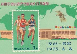 Poster Stamp , Japan 1975 ; Runners & Stadium