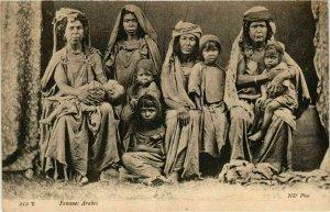 CPA AK ND 212 Femmes arabes TUNISIE (798920)